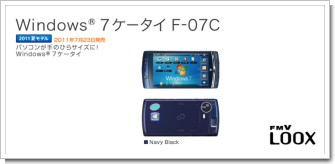 f07c[1].jpg